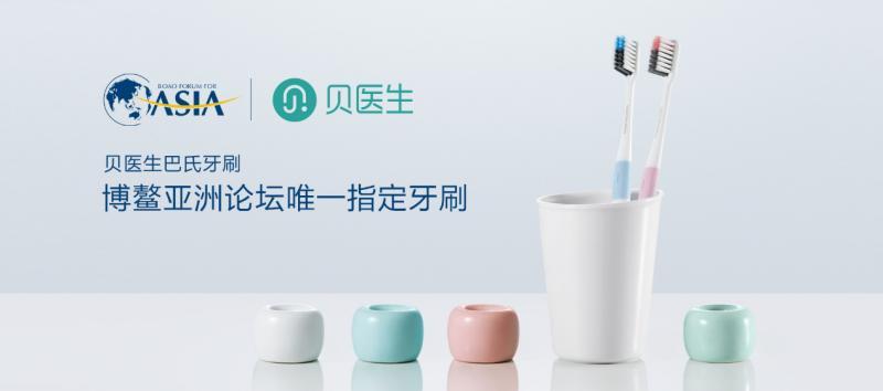 小米生态链企业贝医生国民电动牙刷即将来袭 性价比惊人
