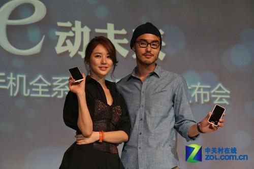 e-life系列代言人尹慧恩和阮经天